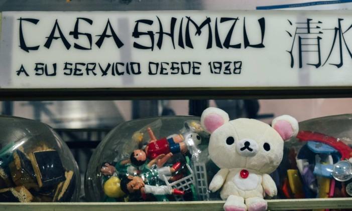 Museu do Brinquedo na Cidade do México. Divulgação Foto: Divulgação