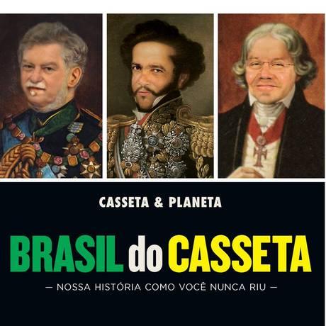 """Capa de """"Brasil do Casseta — Nossa história como você nunca riu"""" Foto: Divulgação"""