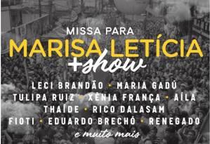 Depois da missa em homenagem à dona Marisa, artistas farão show na sede do Sindicato dos Metalúrgicos do ABC Foto: Divulgação / Divulgação