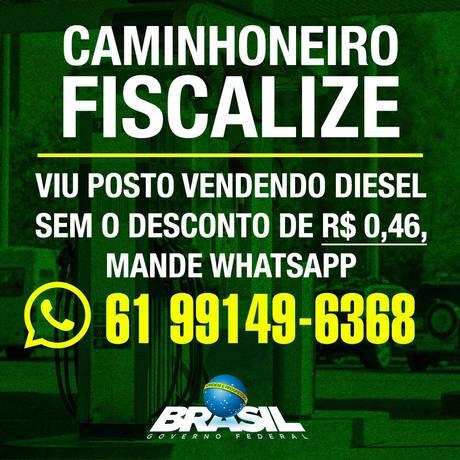 Campanha do do governo incentiva fiscalização do preço do diesel Foto: Divulgação