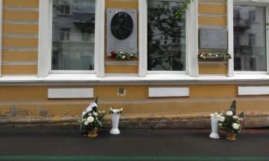 A casa onde Miguel da Rússia viveu sua paixão Foto: Renato de Alexandrino