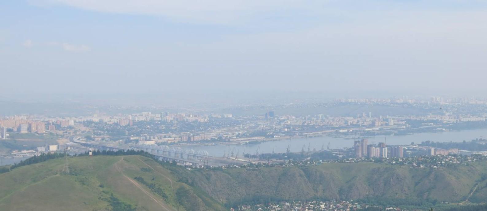 A vista da cidade Foto: Renato de Alexandrino