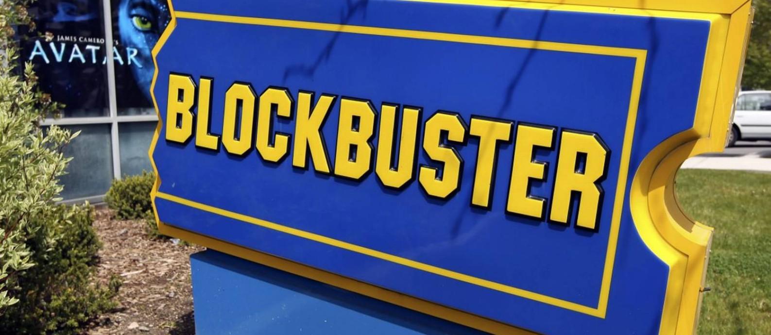 A Blockbuster foi a maior rede de locadoras do mundo Foto: George Frey /