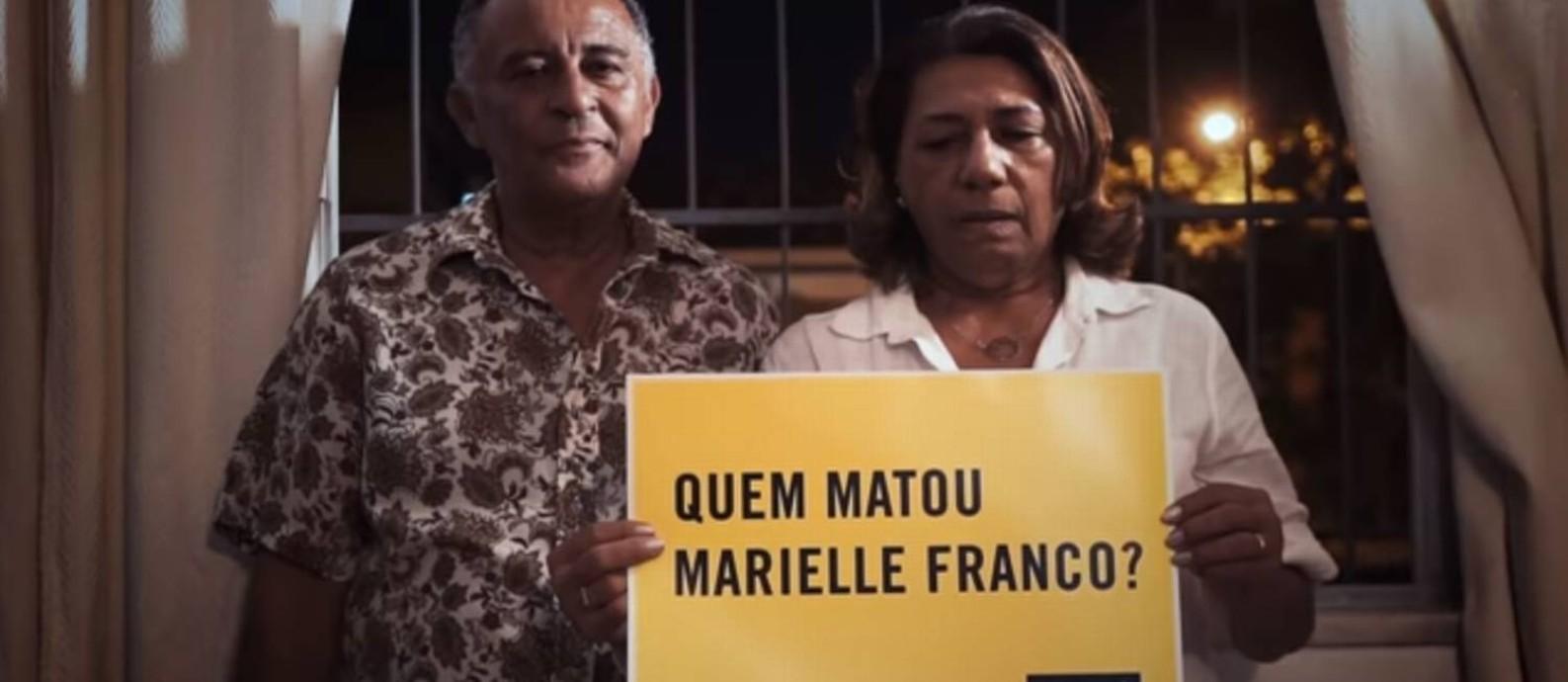 Marienete da Silva, disse que quer saber o motivo da morte da filha Foto: Divulgação