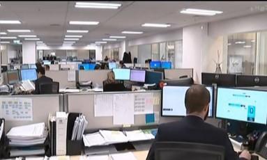 Funcionários da Perpetual Guardian, na Nova Zelândia, trabalham apenas quatro dias por semana Foto: Reprodução