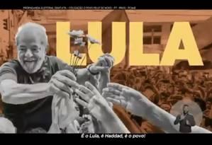 Propaganda do PT mostra Lula e apresenta Haddad Foto: Reprodução
