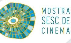 Objetivo é promover a difusão da produção cinematográfica brasileira Foto: Divulgação