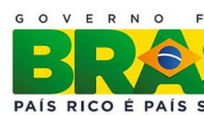 Logomarca usada pelo governo federal durante a presidência de Luiz Inácio Lula da Silva (PT) Foto: Reprodução