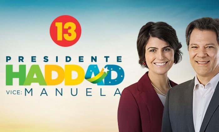Nova identidade visual da campanha de Fernando Haddad (PT) Foto: Reprodução/Facebook