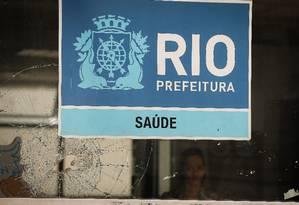 Hospitais municipais do Rio sofrem com a crise Foto: Agência O Globo