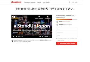 Petição online organizada pela japonesa Kazuna Yamamoto contra publicação da revista masculina semanal Spa! que listava as universidades em que as estudantes estariam mais dispostas a transar Foto: Reprodução / Reprodução