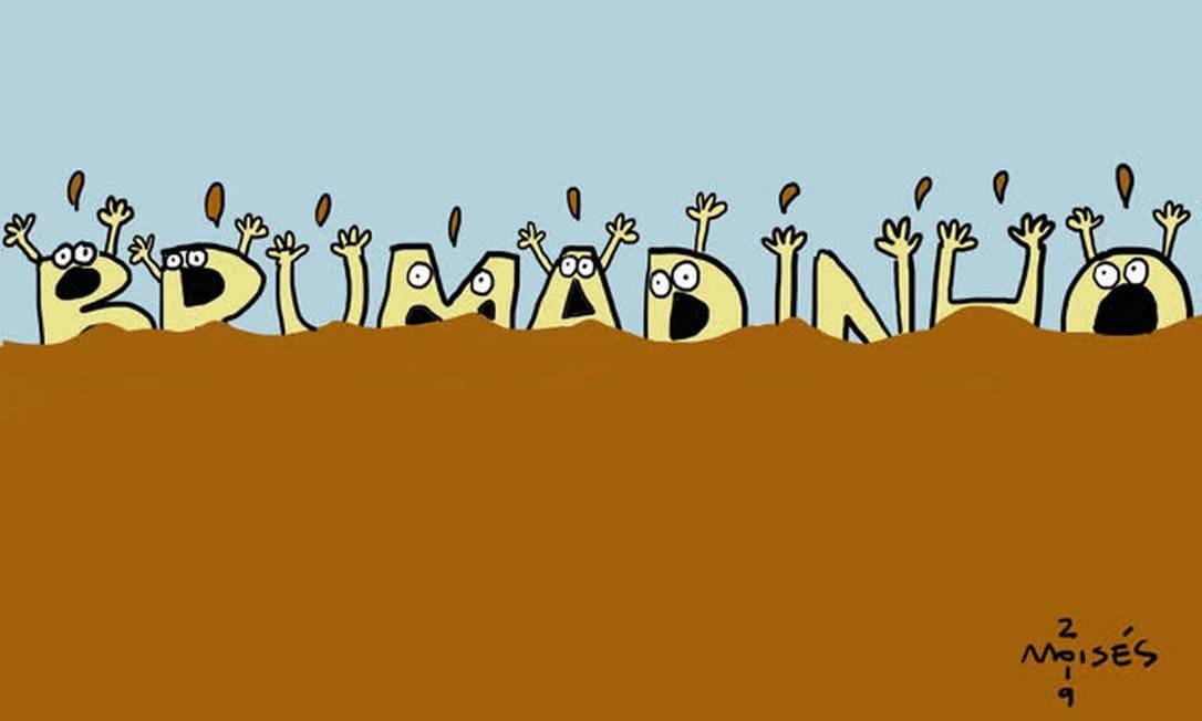 Cartum de Moises sobre a tragédia de Brumadinh incluído na exposição virtual 'Lama sem alma', no blog do prêmio HQ Mix Foto: Divulgação/ HQ Mix