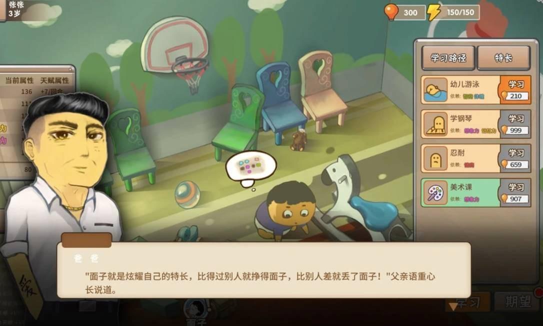 No jogo Chinese Parents, pais podem traçar futuro da criança até a faculdade Foto: / Reprodução/Moyuwan Games