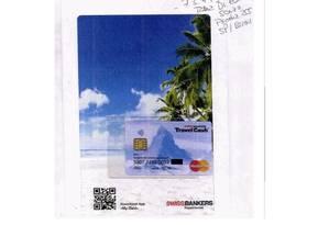 Cartão de viagem emitido por banco suíço e atribuído pelos investigadores da Lava-Jato a Paulo Vieira de Souza Foto: Reprodução
