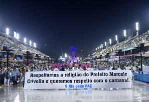 A faixa da Acadêmicos do Sossego Foto: Diego Mendes