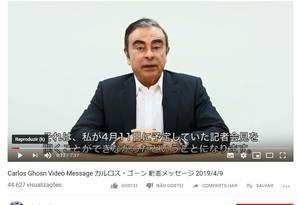 Os nomes dos diretores citados por Ghosn foram cortados da edição, a pedido de seus advogados Foto: Reprodução YouTube