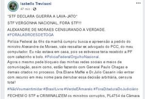 Isabella Trevisani fez postagem depois da ação da PF Foto: Reprodução