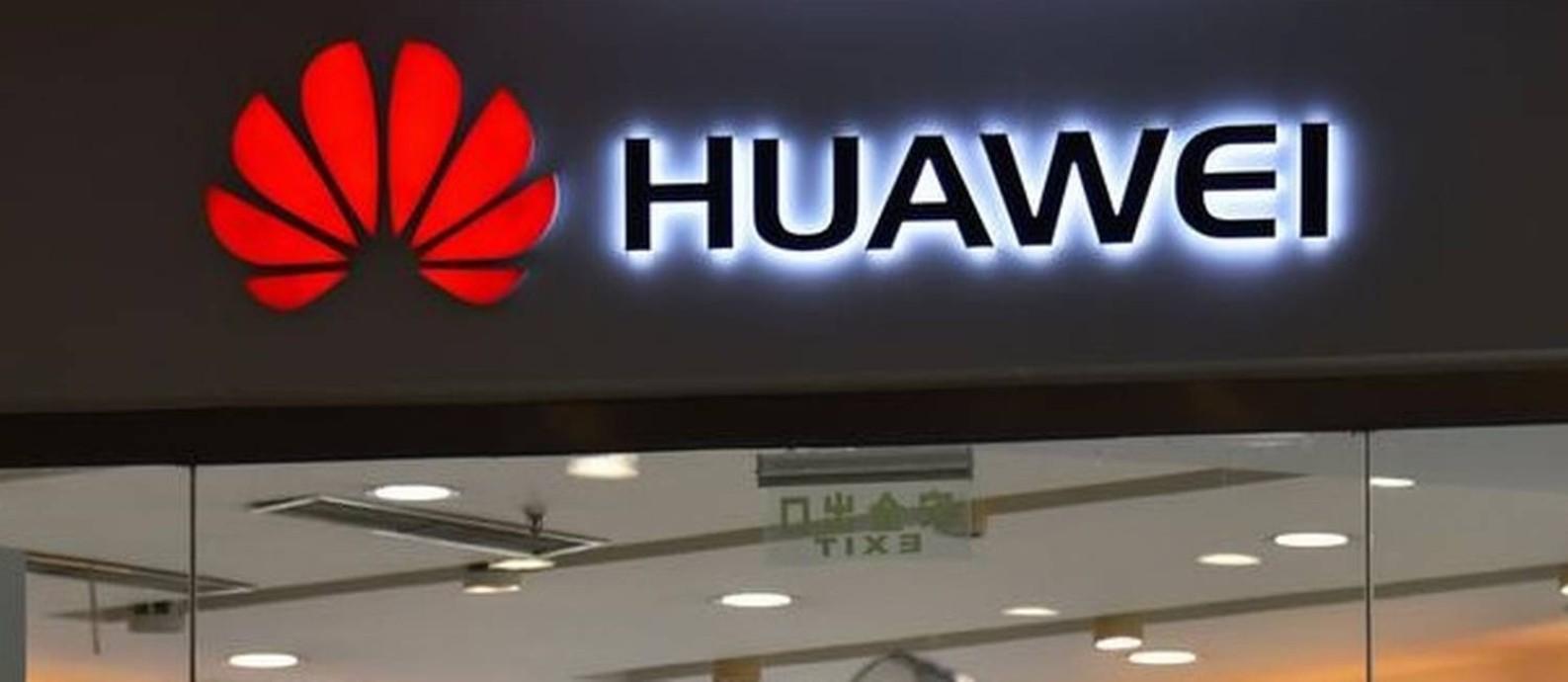 A Huawei é a maior fabricante de equipamentos para a infraestrutura de redes Foto: / AFP