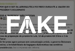 É #FAKE que Itamaraty alterou regras e que apenas agora bagagens da tripulação e da comitiva presidencial podem ser revistadas Foto: Reprodução