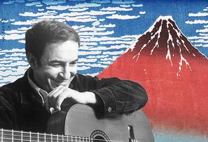 Montagem com imagem de João Gilberto e uma gravura de Hokusai, da série de '36 vistas do Monte Fuji' Foto: Barney Burstein (gravura) / Michael Ochs Archives | Corbis | VCG via Getty