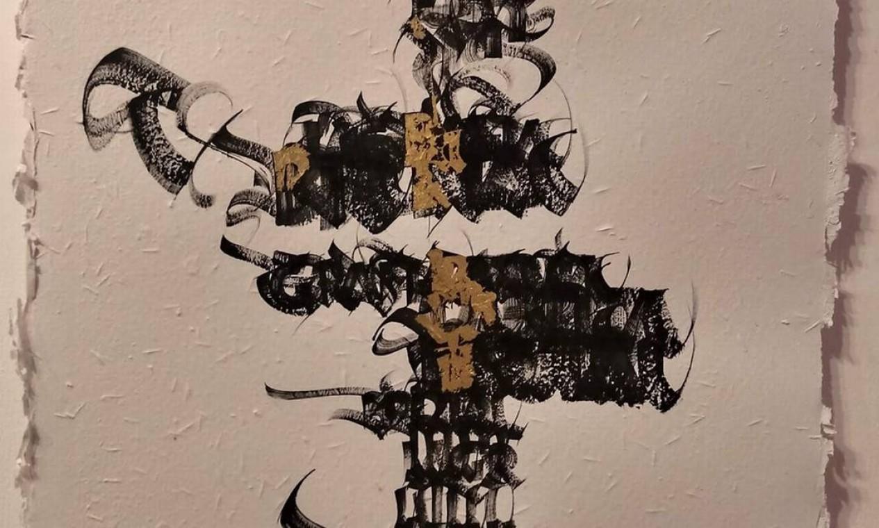 'Bruta _la grafia'. Após passar pela Itália e pela Bolívia, a individual com cerca de 300 trabalhos assinados por Claudio Gil está em cartaz no Centro Cultural dos Correios até 27 de outubro. Designer e calígrafo, ele transforma letras e palavras em texturas, linhas, massas de luzes e sombras Foto: Divulgação