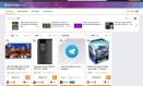 Pelando é uma ferramenta que permite aos usuários compartilhar ofertas e experiências com os produtos Foto: Reprodução da internet