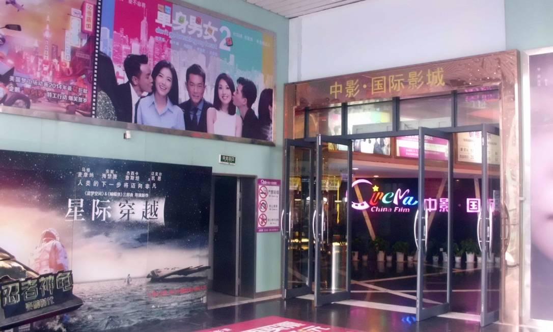 Cinema chinês em Hangzhou Foto: Huandy618 / Wikimmedia Commons