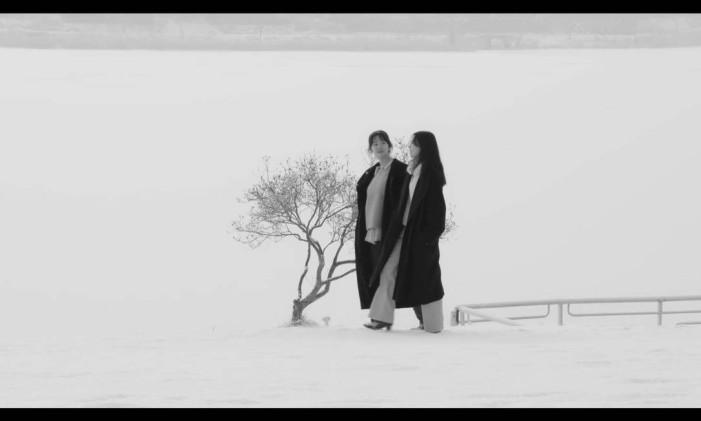 Profundo. A finitude é tema central do novo filme de Hong Sang-soo Foto: Divulgação