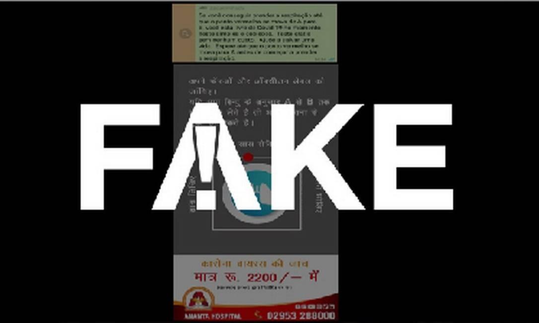 É #FAKE teste que manda prender respiração para pessoa se certificar se tem Covid-19 Foto: Reprodução
