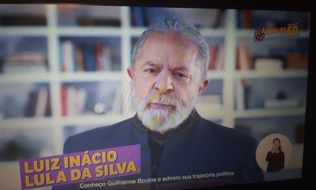O ex-presidente Lula no horário eleitoral de Guilherme Boulos (PSOL) Foto: Reprodução
