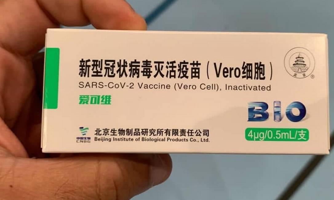 Foto viralizou como sendo de vacina vendida em camelô do Rio Foto: Reprodução
