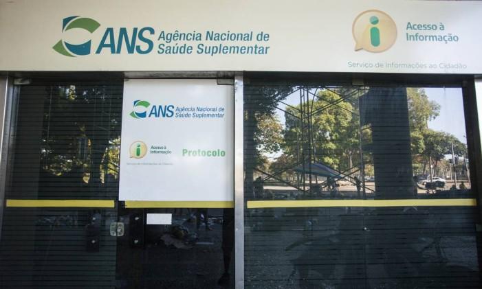 Sede da ANS no Rio de Janeiro Foto: Gabriel Monteiro / Agência O Globo/15-7-2018