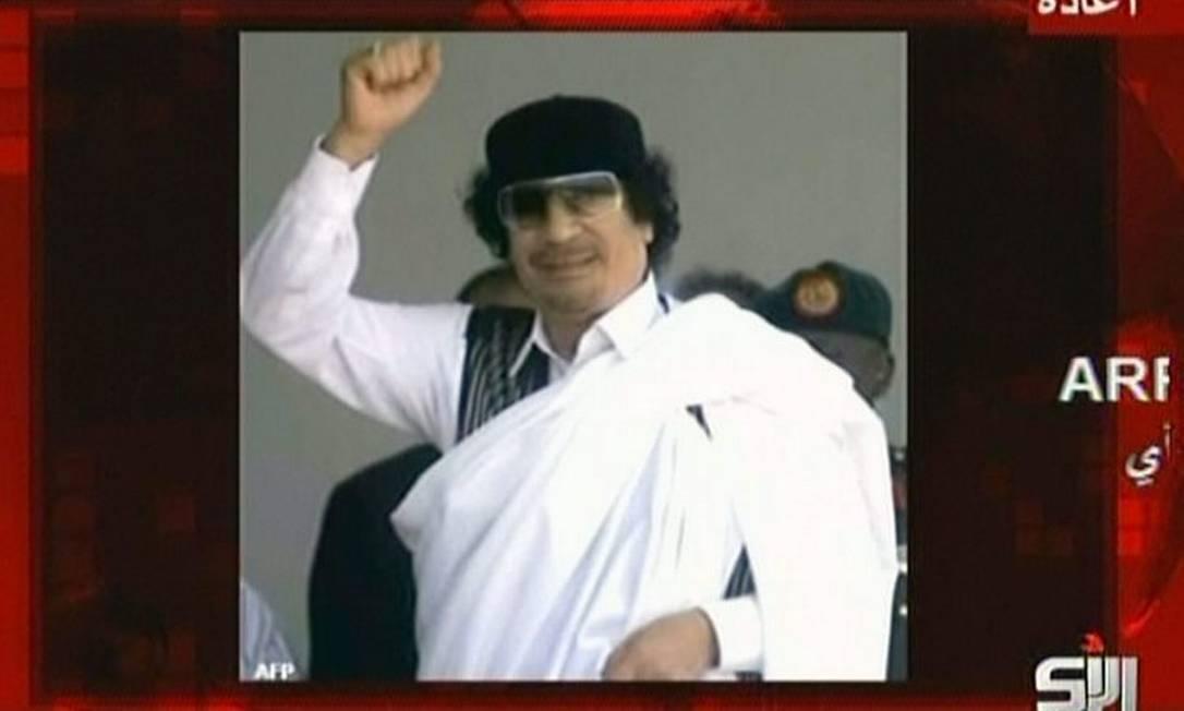 A mensagem de áudio foi transmitida emissora de televisão Al-Rai TV - Foto: AFP