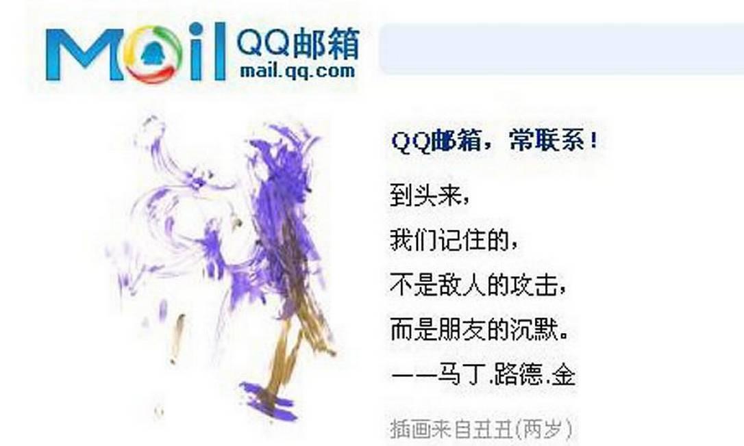Google é 45 vezes mais lento que o QQ ma China Foto: Reprodução