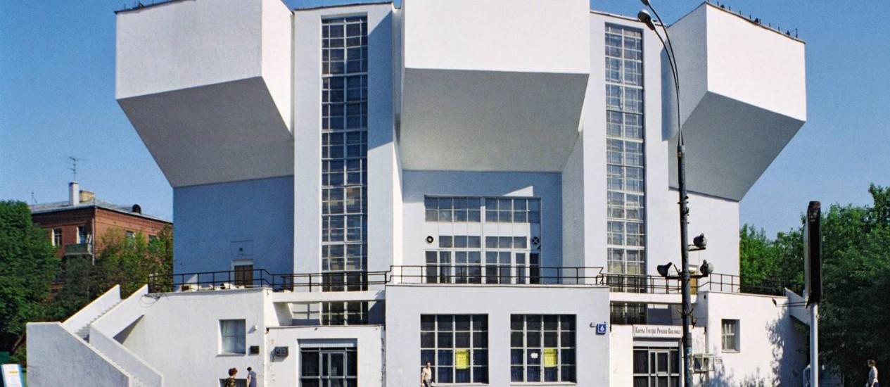 Mostra revela como a antiga urss influenciou a arte no for Architecture urss