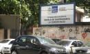 Antiga escola de enfermagem da Fundação de Apoio à Escola Técnica (Faetec), onde vai funcionar a Cordon Bleu - Botafogo Foto: Guilherme Leporace / O Globo