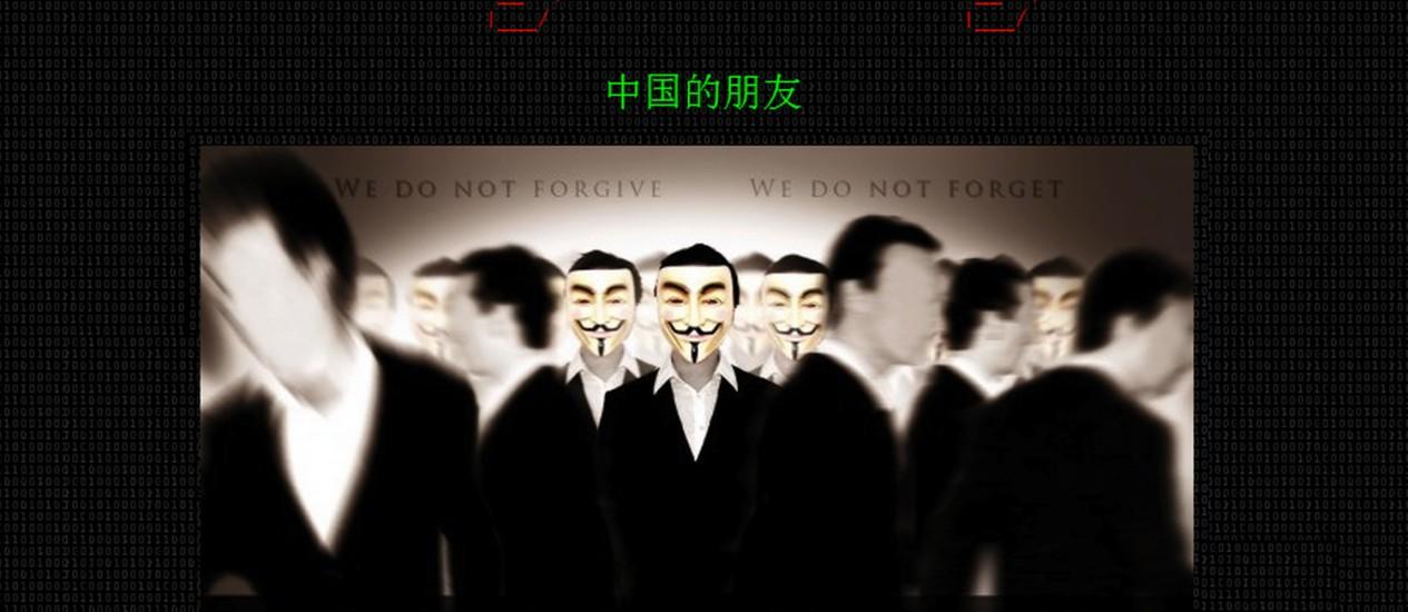 Anonymous ataca sites do governo chinês em protesto contra filtros na internet Foto: Reprodução