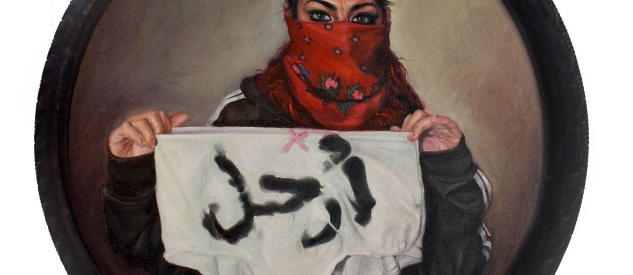 """A tela """"After washing"""": removida da Art Dubai, em março, por autoridades locais Foto: Divulgação/Shadi Alzaqzouq"""