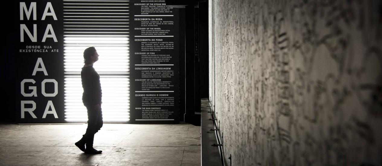 Sala do projeto Humanidade 2012, evento paralelo à Rio+20, realizado com o apoio da indústria Foto: Paula Giolito / O Globo