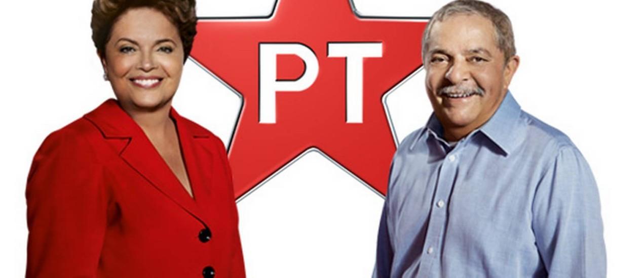PT disponibiliza foto oficial com Dilma e Lula para uso na campanha Foto: Divugação
