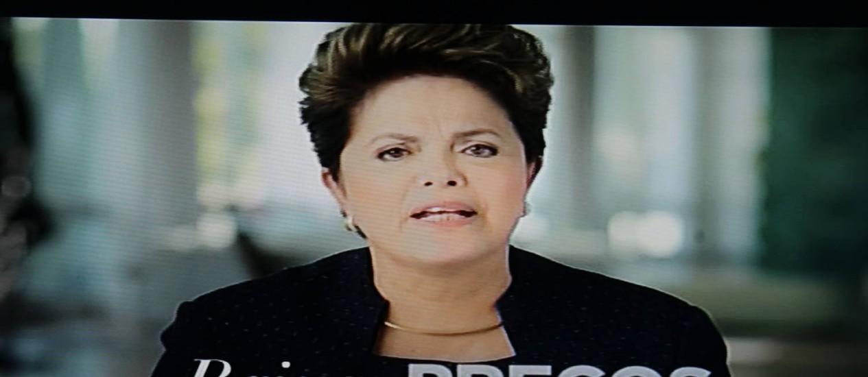 Dilma Roussef faz pronunciamento em cadeia nacional de TV Foto: Reprodução de TV
