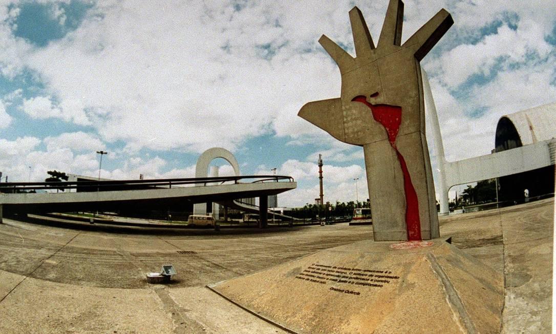 Memorial da América Latina, em São Paulo Divulgação