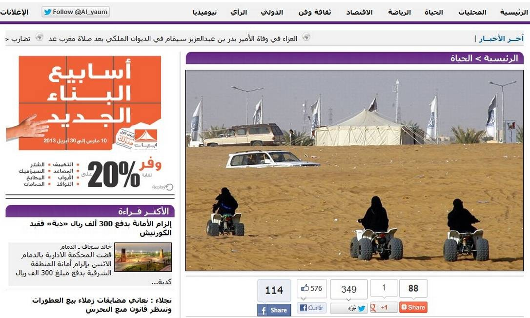Reprodução do 'al-Yaum': mulheres sobre rodas Foto: Reprodução da internet